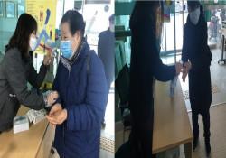 송산노인종합복지관 코로나 19 예방활동