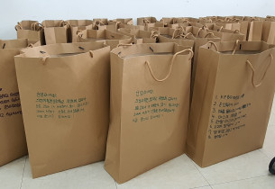 노인사회활동지원사업 용현초등학교 주도성프로젝트 진행