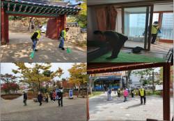 노인사회활동지원사업 10월 참여자 활동점검 실시