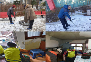노인사회활동지원사업 12월 참여자 활동점검 실시