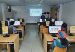 2021년 디지털 역량강화사업 스마트폰 기초교육 디지털 첫걸음 실시