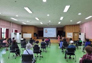 2021년도 노인사회활동지원사업 공익활동 참여자 활동교육