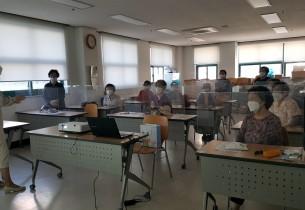2021년 노인권익증진사업 노인인권교육 1회기 실시