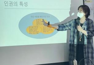 인권친화적시설지원사업 '행복한 위(We)인(人) 프로젝트' 4회기 실시