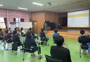 인권친화적시설만들기지원사업 '행복한 위(We)인(人)프로젝트 6회기 실시