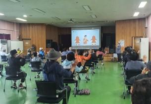 2021년 노인사회활동지원사업 사회서비스형 참여자 장애인식개선교육 실시