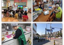 노인사회활동지원사업 4월 참여자 활동점검 실시