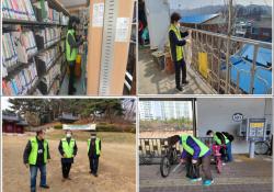 노인사회활동지원사업 3월 참여자 활동점검 실시