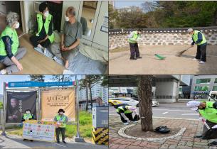 노인사회활동지원사업 5월 참여자 활동점검 실시