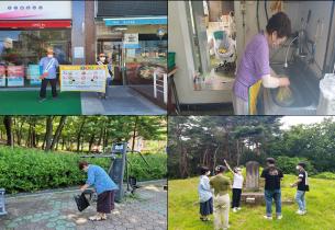 노인사회활동지원사업 7월 참여자 활동점검 실시