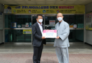 KB국민은행민락동지점 후원금 전달