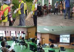 2020년도 8월 노인사회활동지원사업 공익활동 참여자간담회