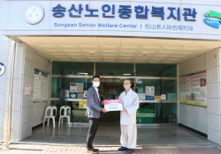 한국주택금융공사 서울북부지사 후원금 전달