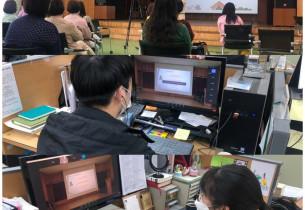송산노인종합복지관 종사자 법정의무교육 실시