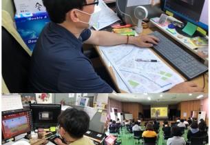 송산노인종합복지관 직원교육 실시