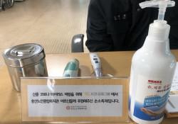 2020년 노인맞춤돌봄서비스사업 [KB금융그룹 후원] 코로나바이러스감염증…